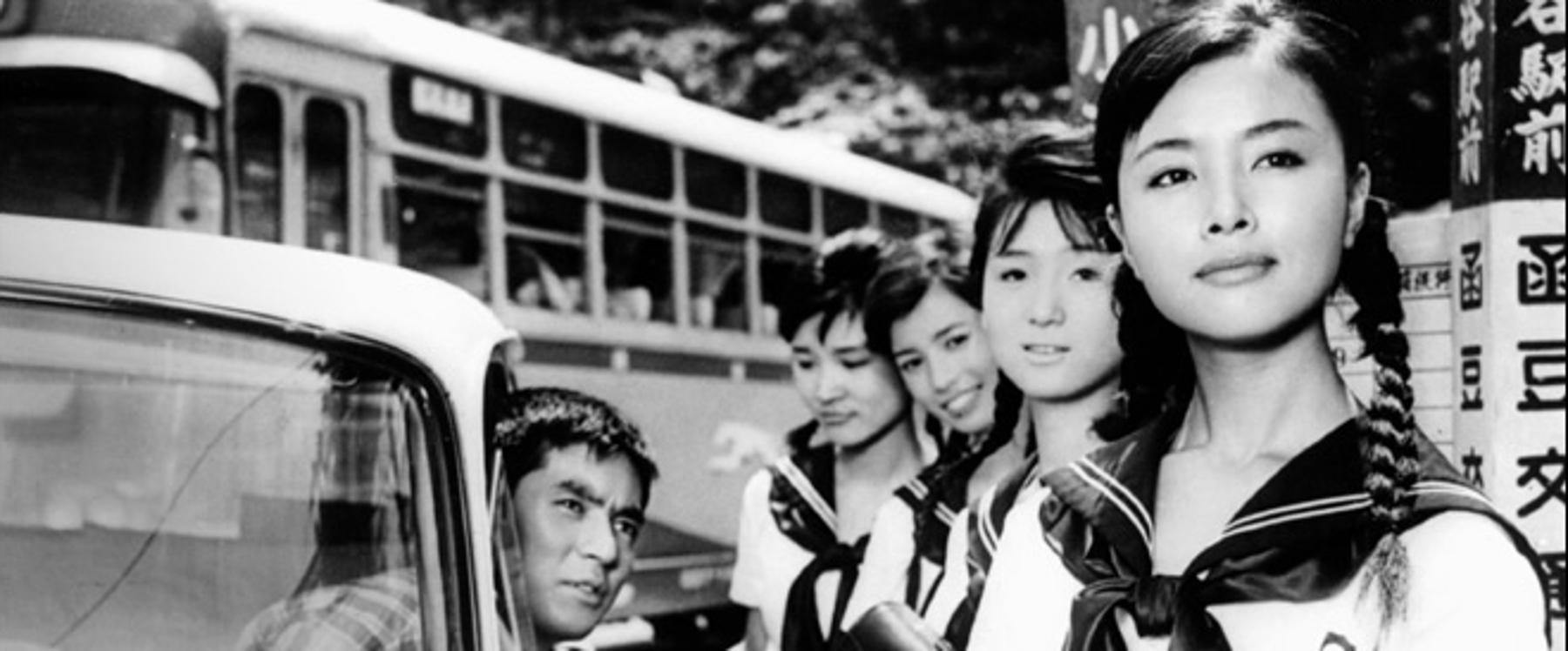 Hakone-Yama (1963)